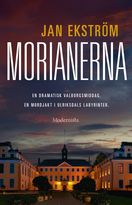 Morianerna